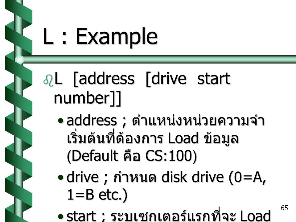 L : Example L [address [drive start number]] L 100 0 20 15